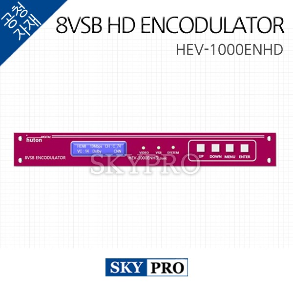 [주문생산] 8VSB HD ENCODULATOR HEV-1000ENHD