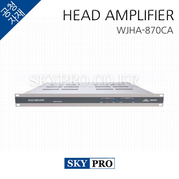 HEAD AMPLIFIER WJHA-870CA